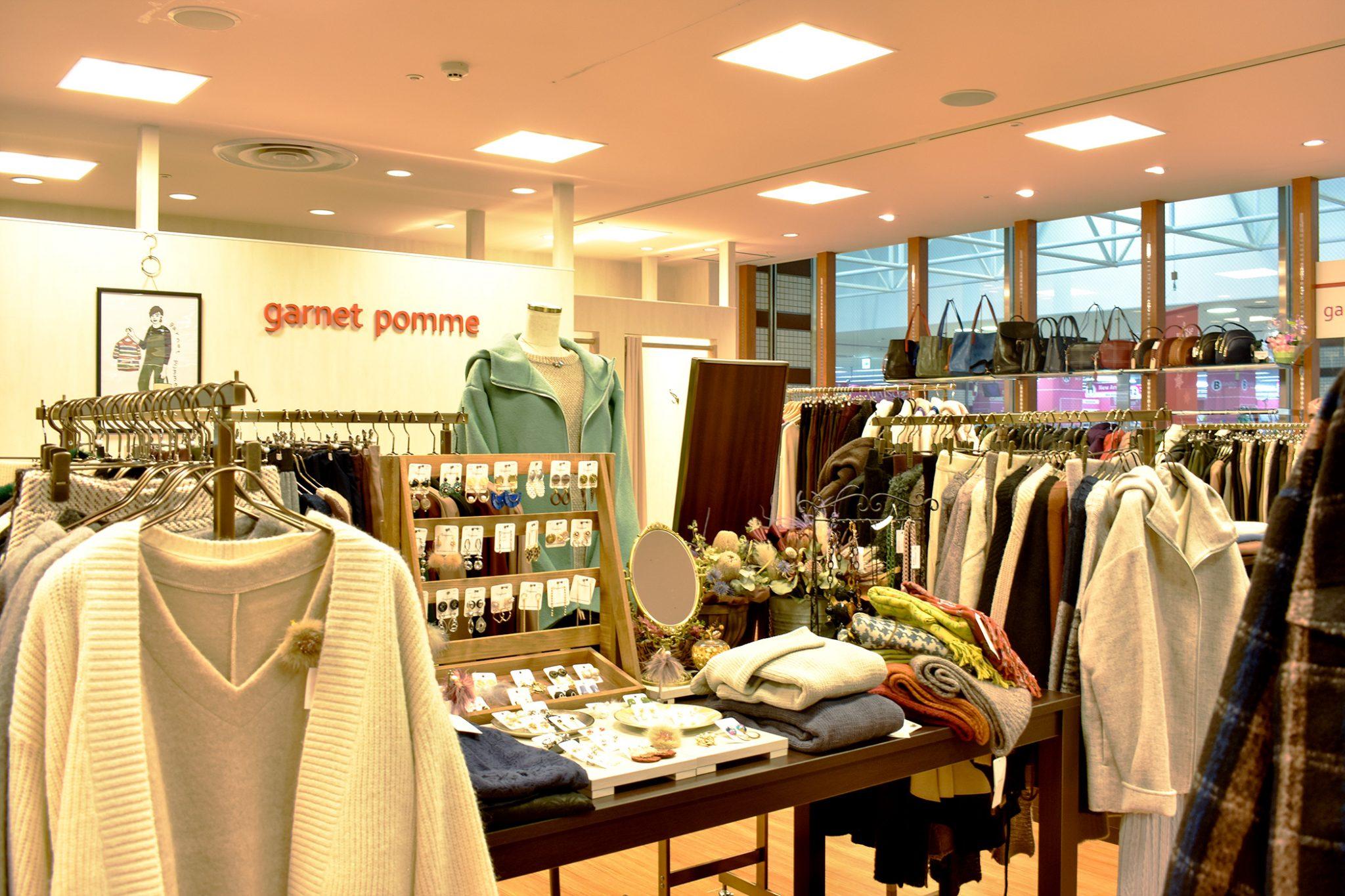 garnet pomme ガーネットポム 店内2