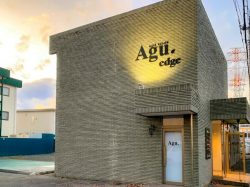 Agu hair edge 昭和店
