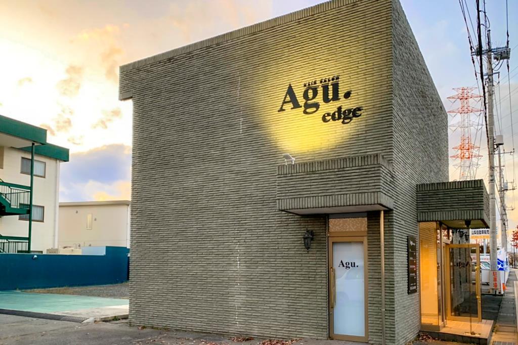 Agu hair edge 昭和町 ヘア