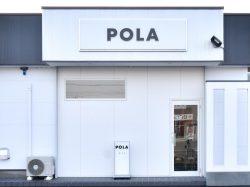 ポーラ A'sh