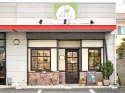 菜の香カフェ 甲府市 カフェ・喫茶