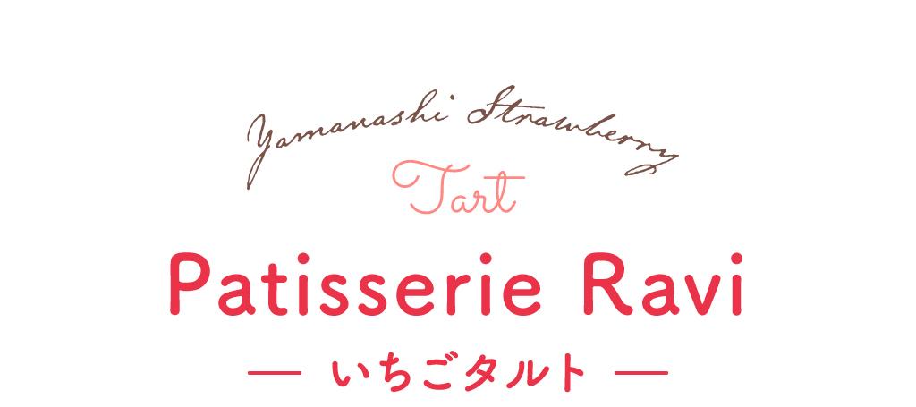 Patisserie Ravi