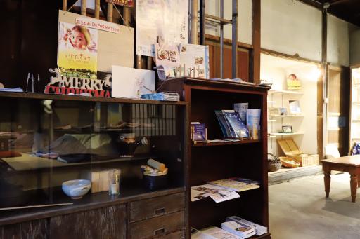おととわ古民家カフェの入り口2
