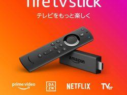 Fire TV Stick – Alexa対応音声認識リモコン付属