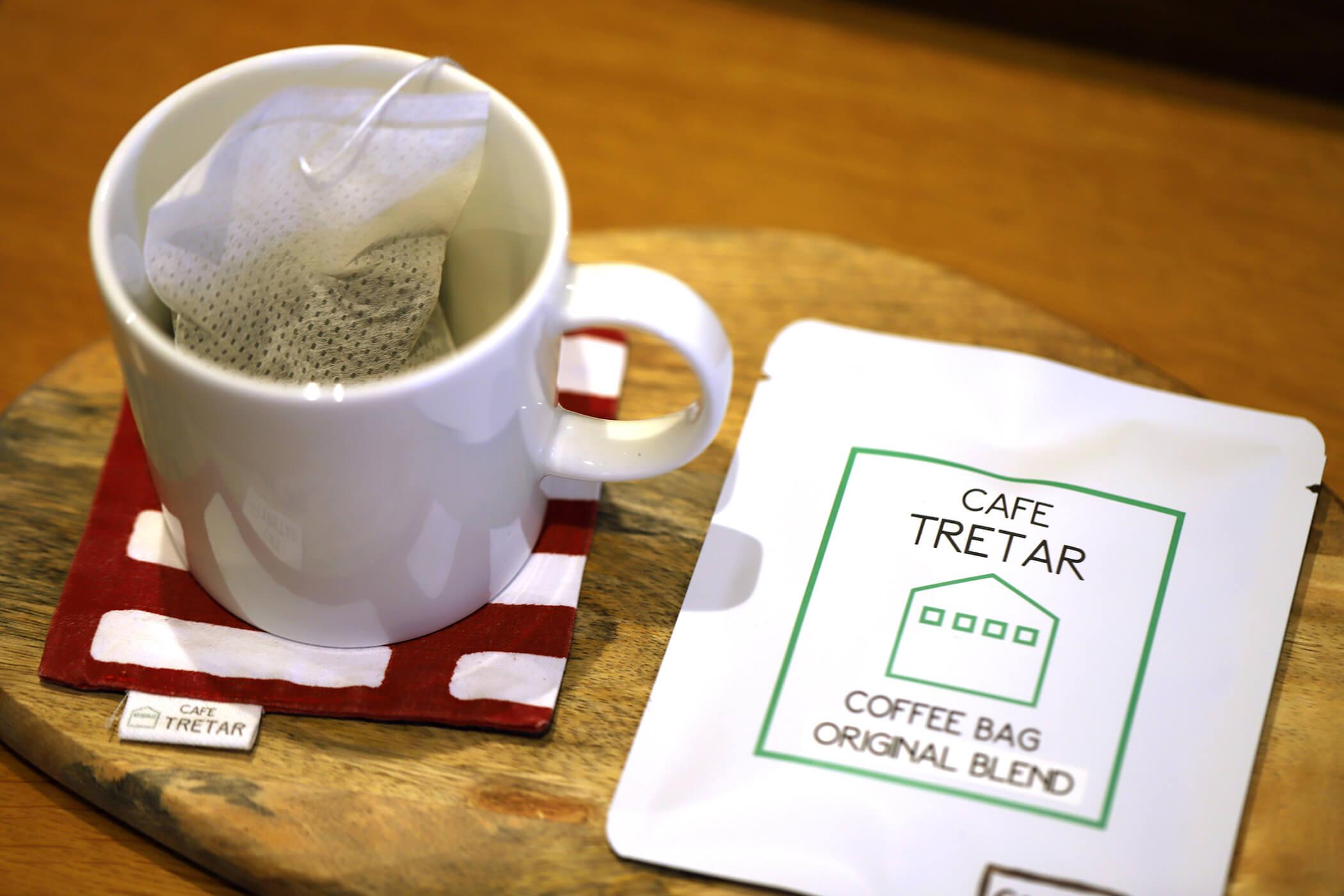 CAFE TRETAR 写真15