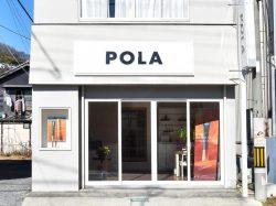 ポーラ 城東店