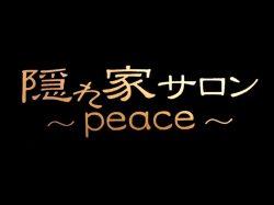 隠れやサロン Peace
