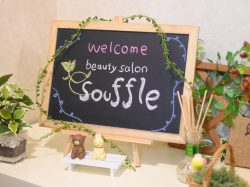 beauty salon souffle