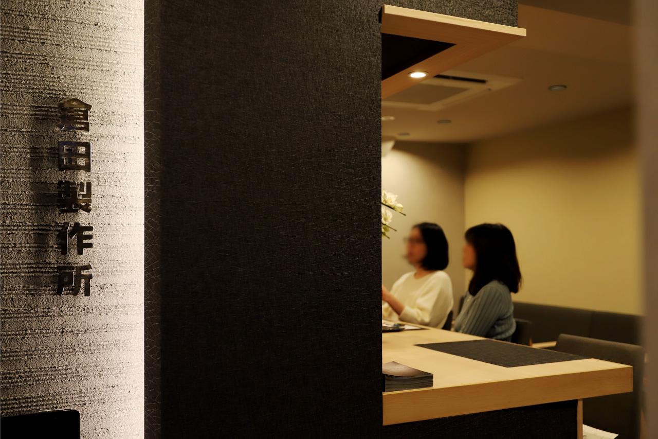 倉田製作所のカウンターと料理