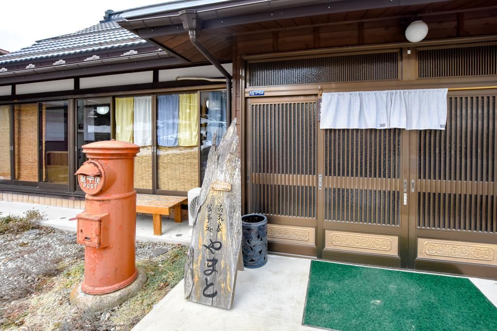 食事処 古民家やまと 富士吉田市 和食