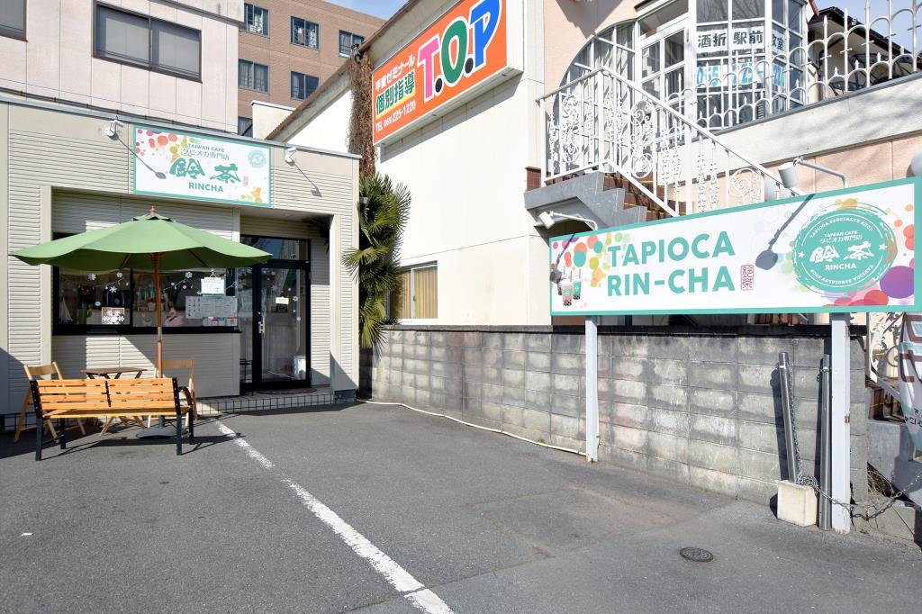 生タピオカ専門店 鈴茶 甲府 スイーツ