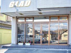 BodyMake GLAD 韮崎市 ジム・プール・フィットネス