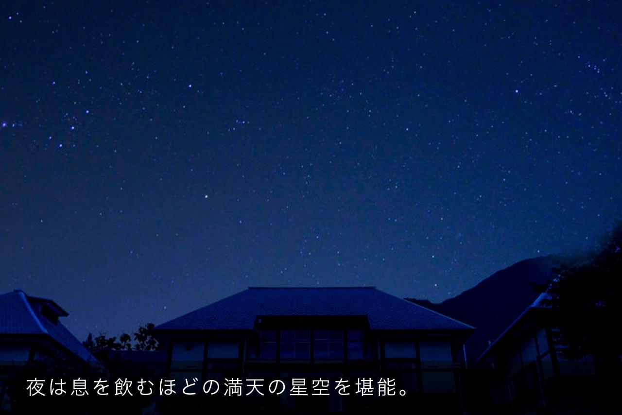 夜は息を飲むほどの満天の星空を堪能。