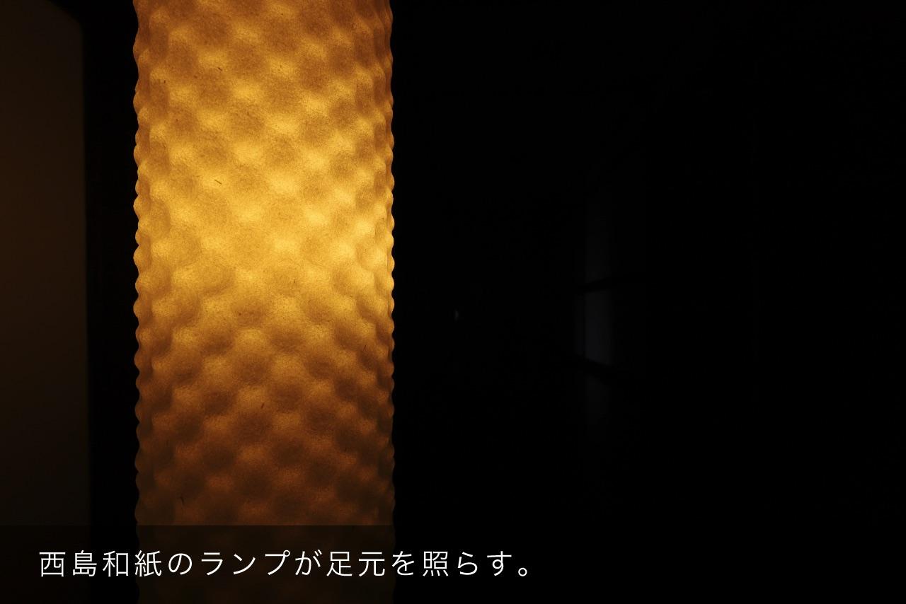西島和紙のランプが足元を照らす。