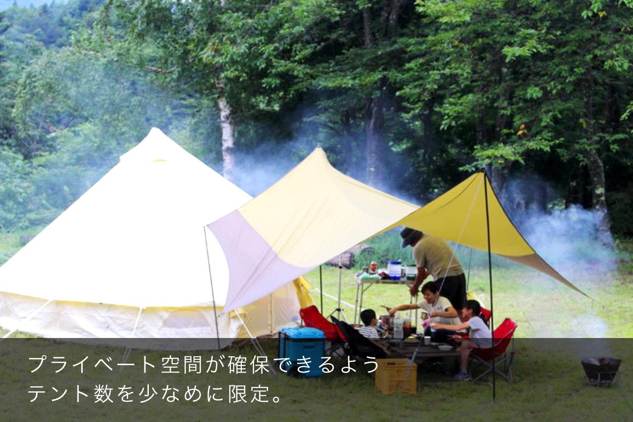 プライベート空間が確保できるようテント数を少なめに限定。