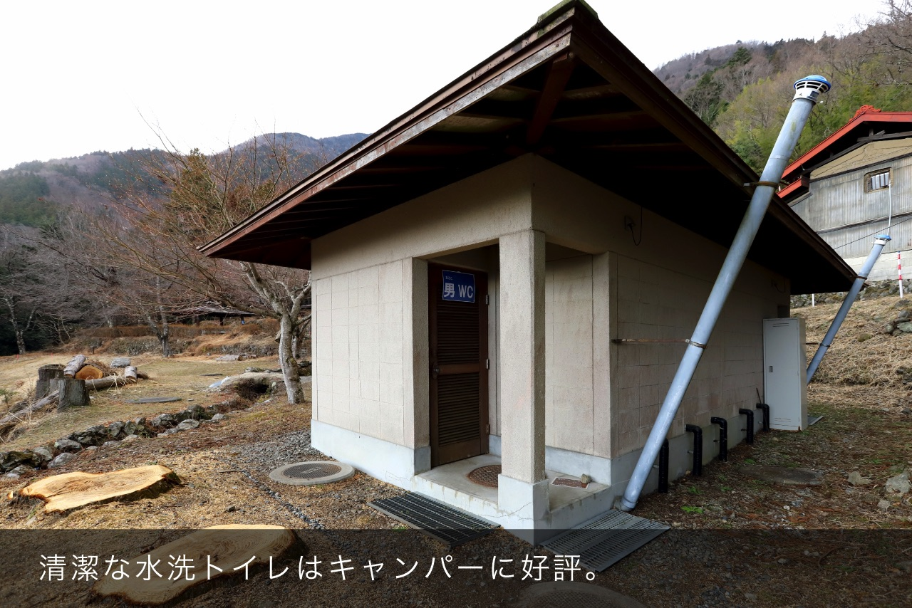 清潔な水洗トイレはキャンパーに好評。