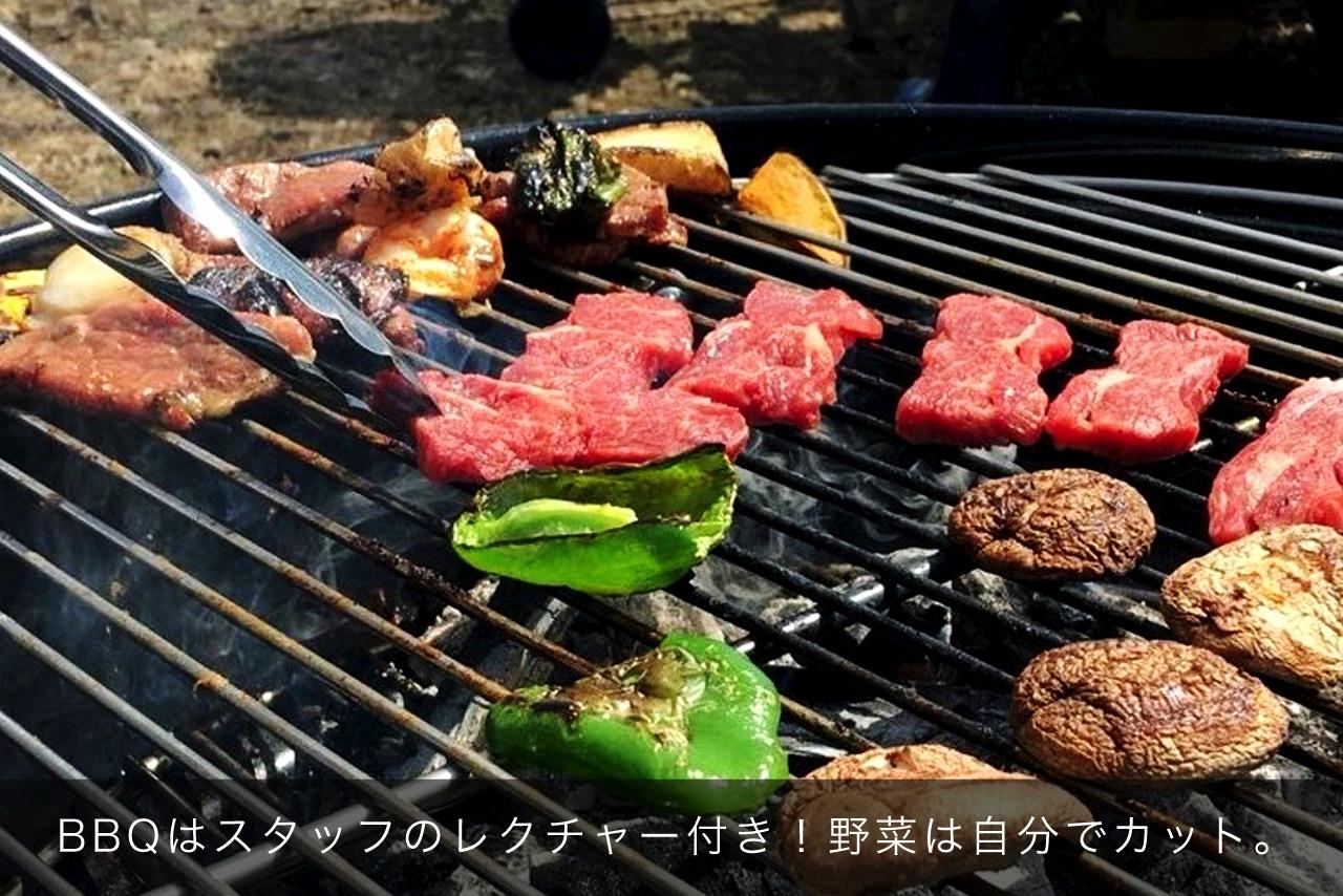 BBQはスタッフのレクチャー付き!野菜は自分でカット。