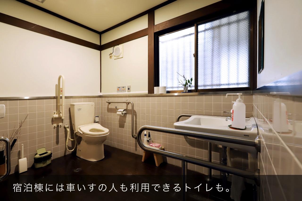宿泊棟には車いすの人も利用できるトイレも。