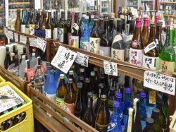 地酒のモトヘイ 富士吉田市 飲み物・酒類・ワイン