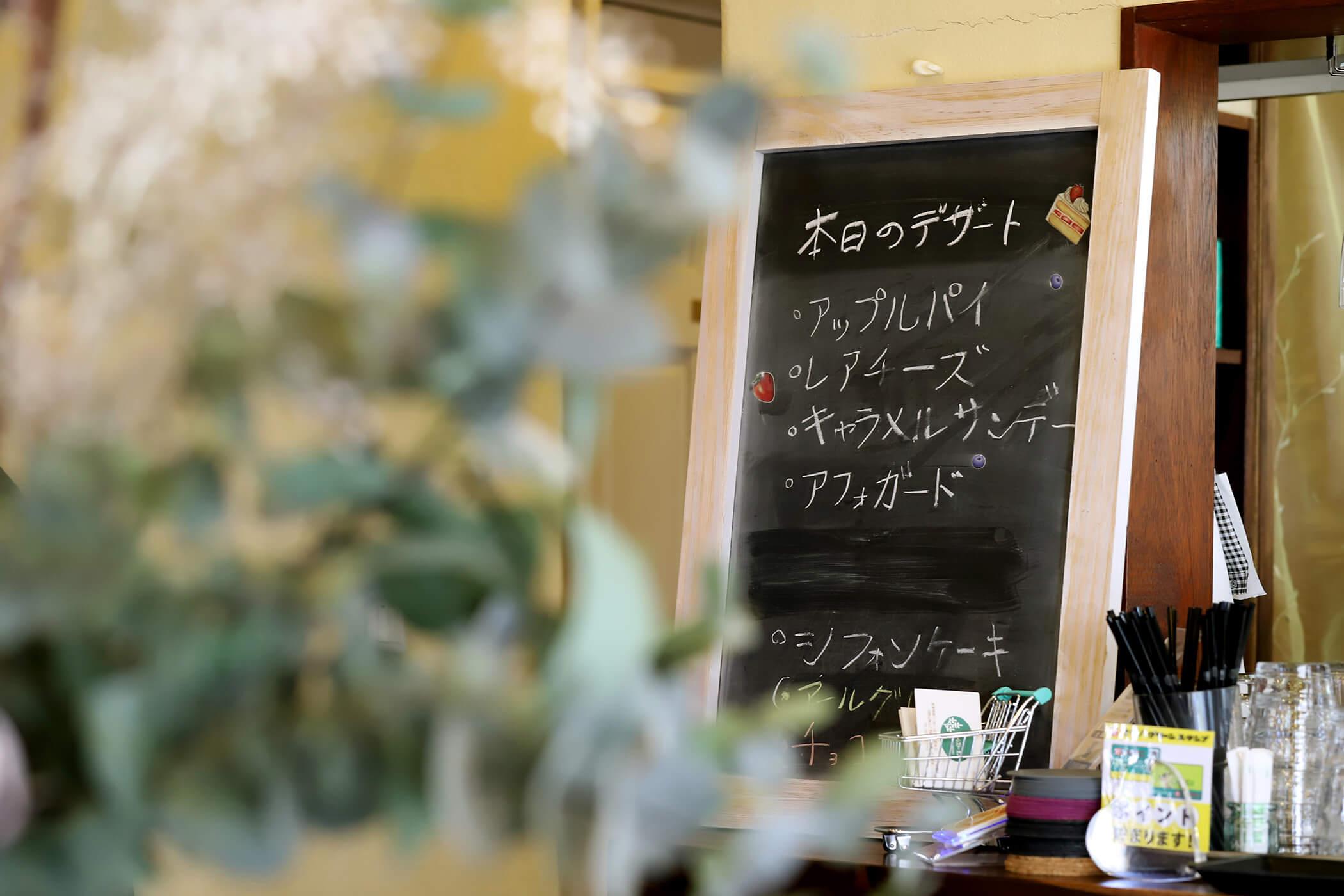 フォーレスト・カフェ 写真18