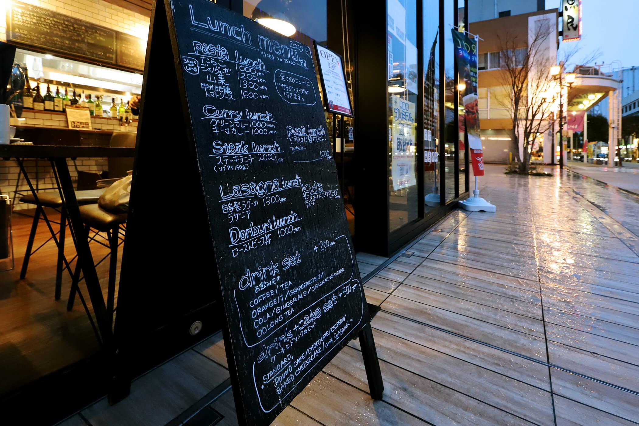 CAFE&WINE TROLL 写真1