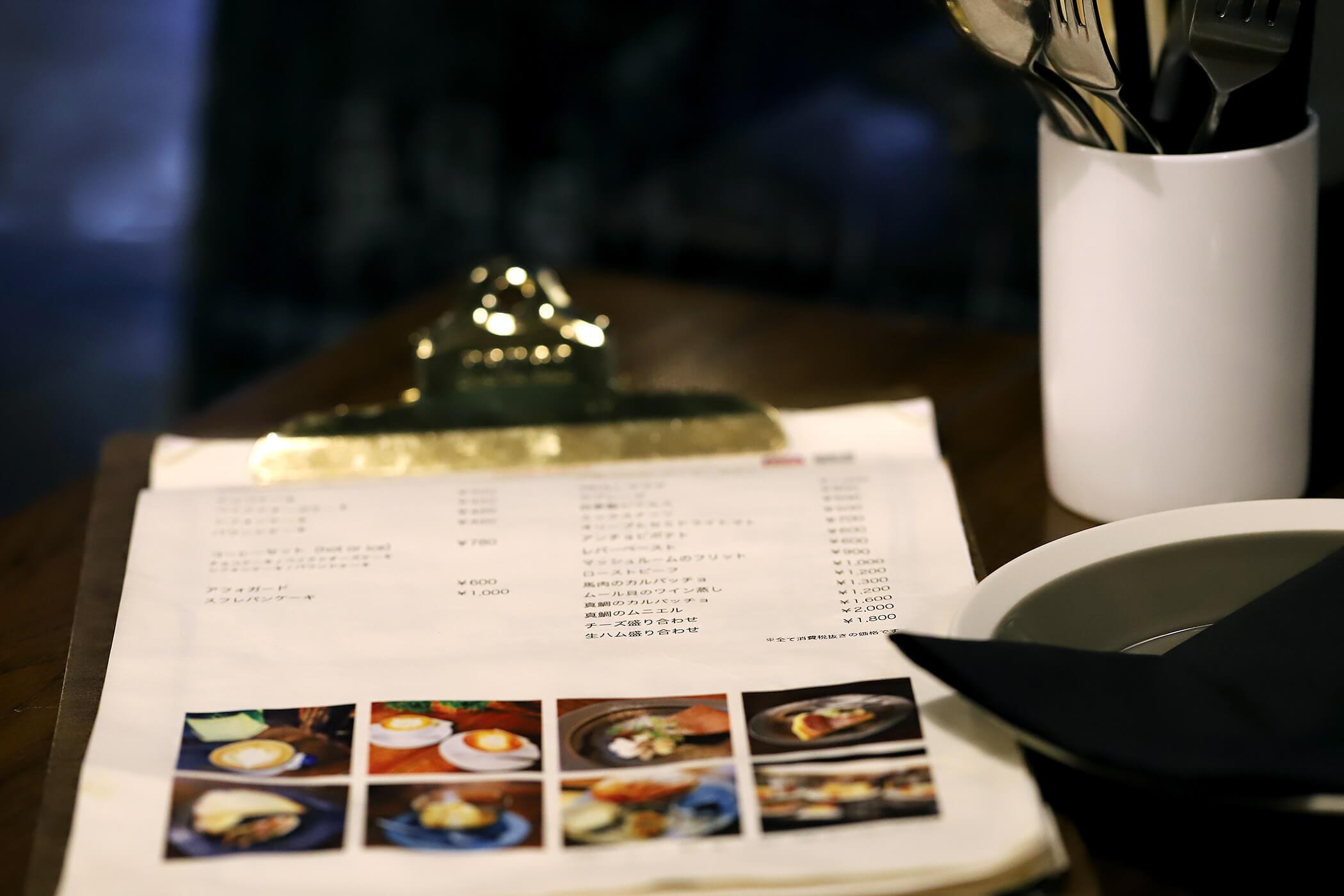 CAFE&WINE TROLL 写真8