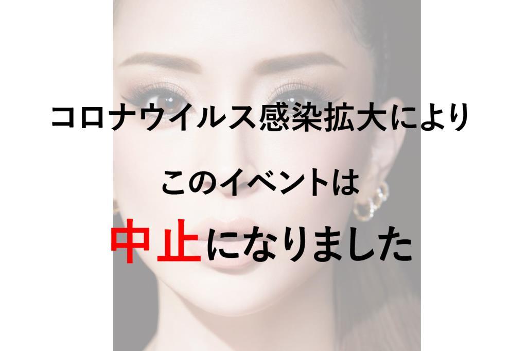 ayumi hamasaki TROUBLE TOUR 2020 A 〜サイゴノトラブル〜
