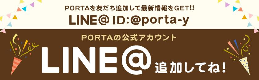 PORTA LINE@