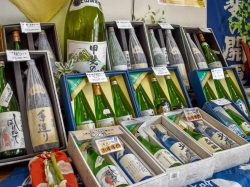 井出酒類販売 富士河口湖町 小物・雑貨・お土産・直売所・飲み物・酒類・ワイン