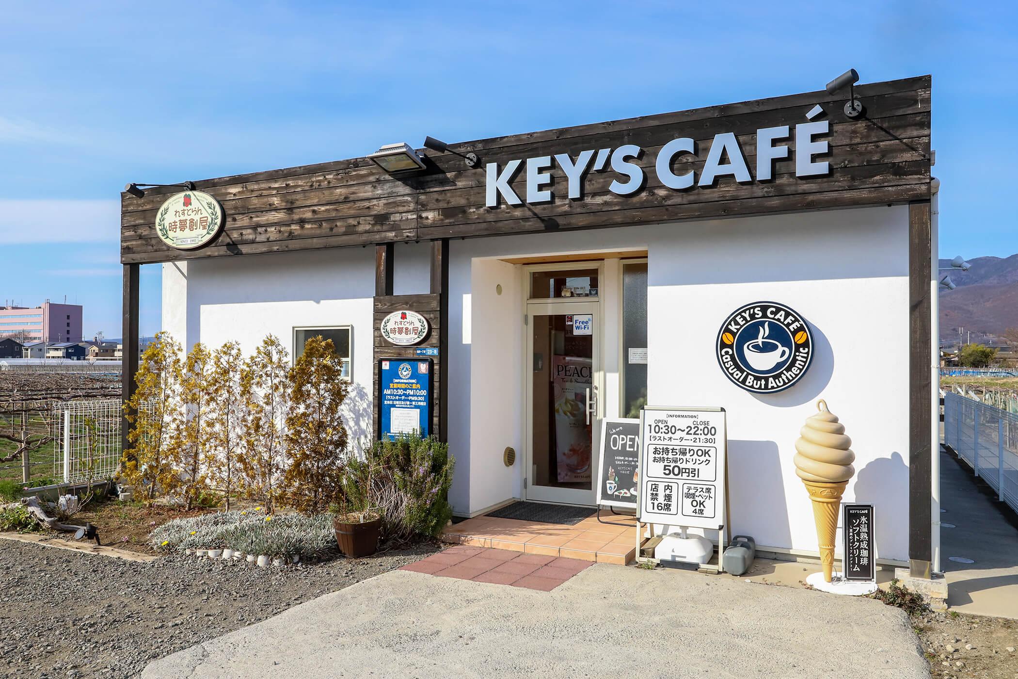 KEY'S CAFÉ 時夢創屋 写真2