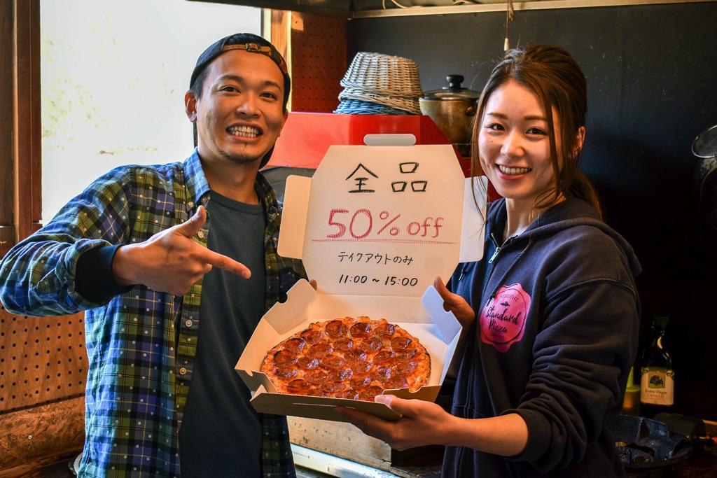 「スタンダードピザ」コロナ対応半額キャンペーン