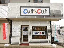 Cut Cut 田富店