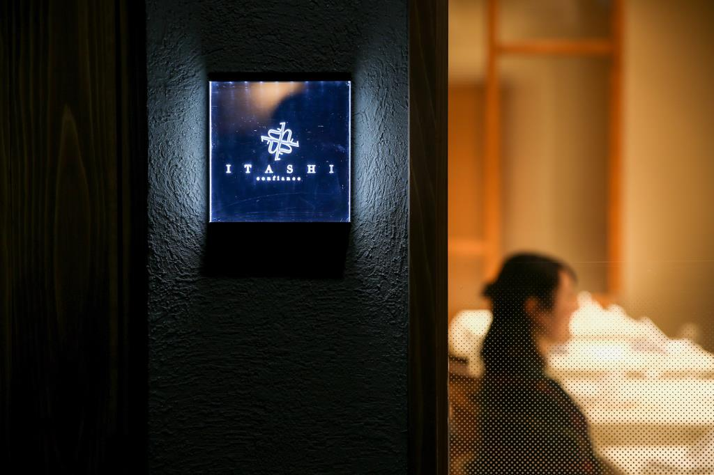 レストラン ITASHI 甲府 フレンチ5