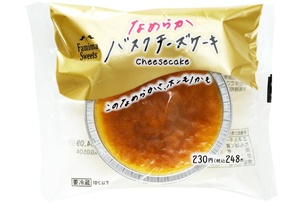ファミリーマートのなめらかバスクチーズケーキ