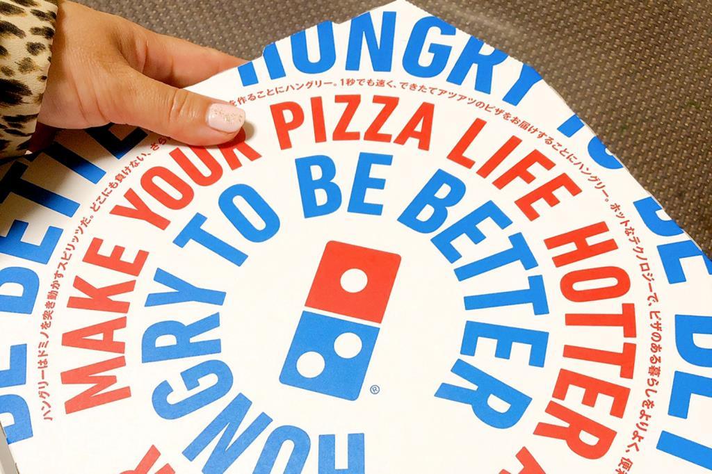 ドミノ・ピザ いまさら!タピオカピザ