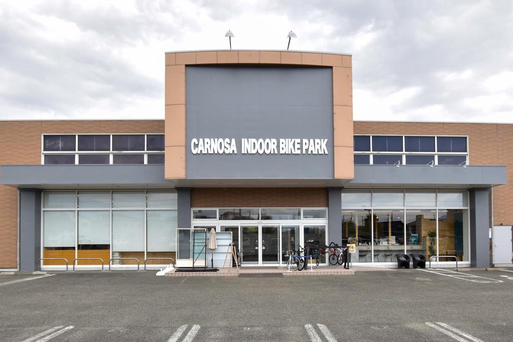 CARNOSA INDOOR BIKE PARK 昭和町 アウトドア1