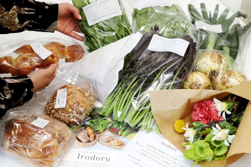 パンと野菜と花の詰め合わせ「Irodoru(イロドル)」