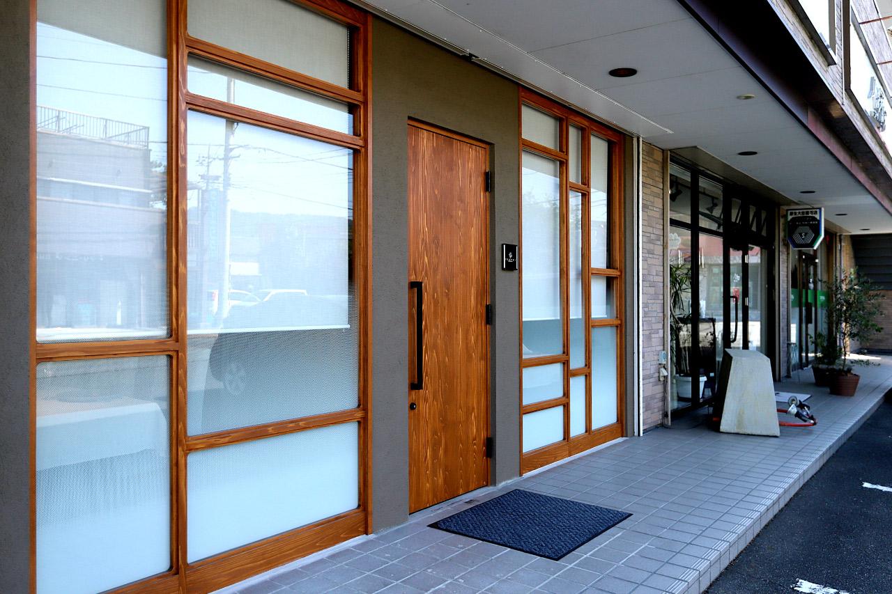 ITASHI(イタシ)の入り口
