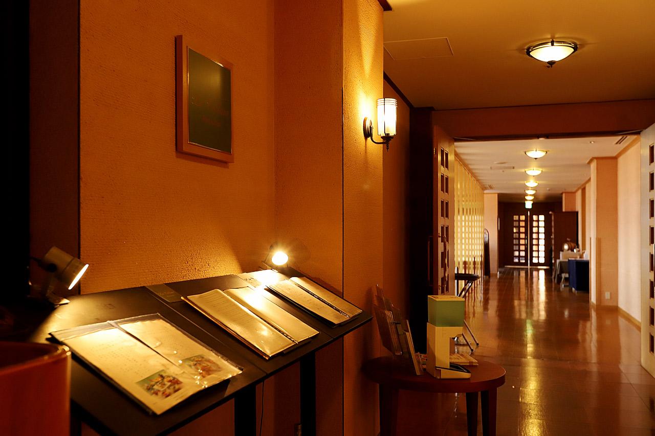 フルーツパーク富士屋ホテルの館内