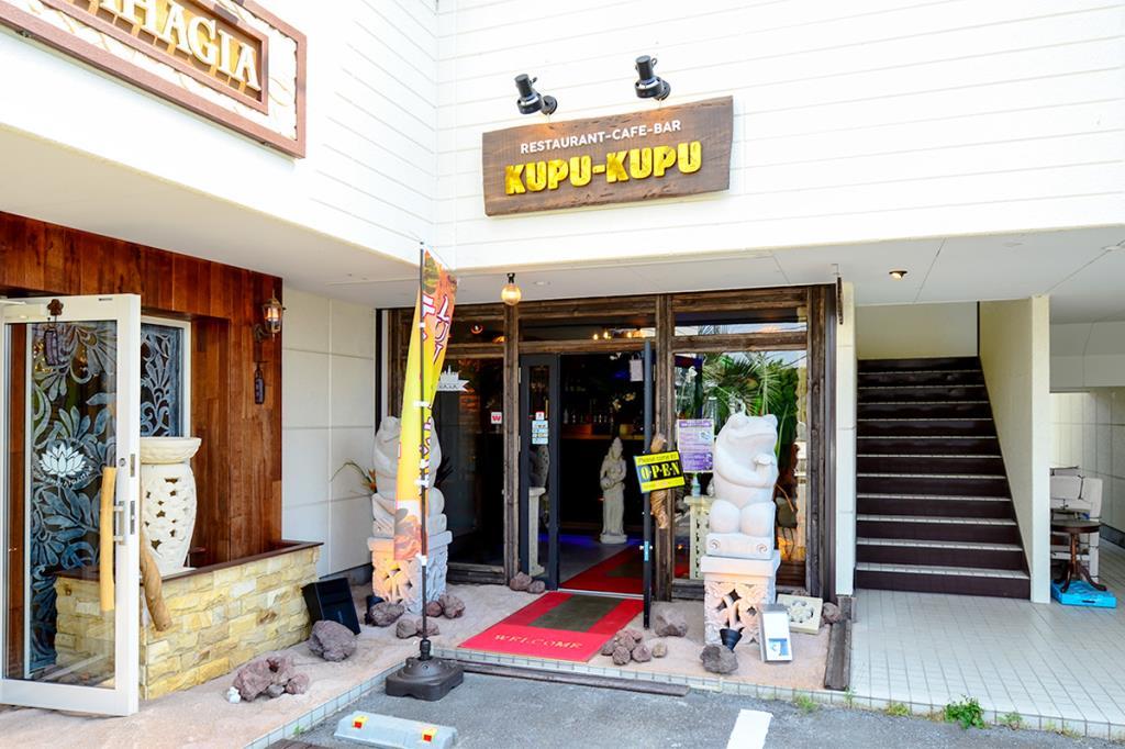 KUPU-KUPU カフェ バリ風 甲府3