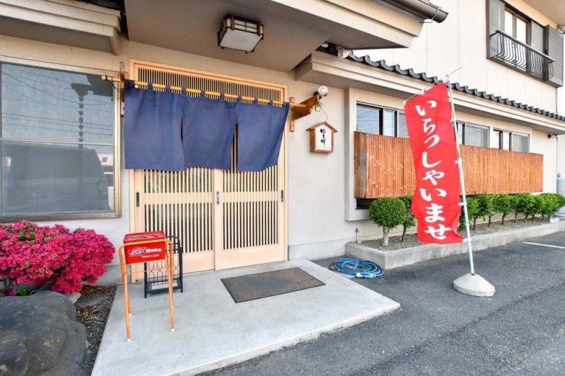 ゆう樹 昭和町 居酒屋5