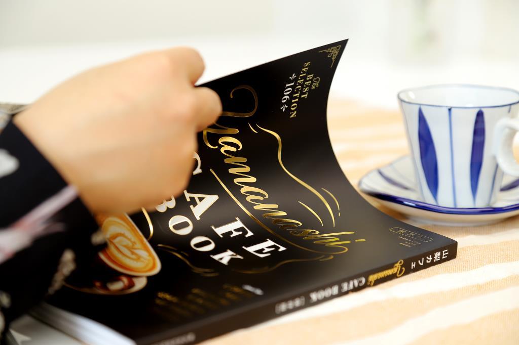 Yamanashi CAFE BOOK発売