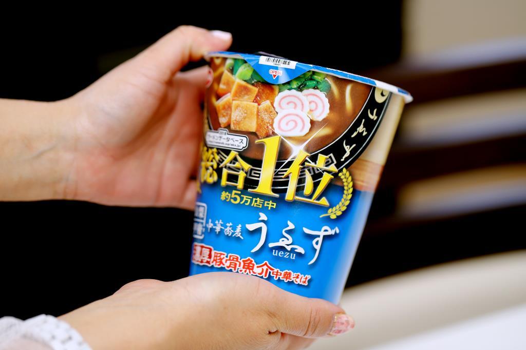 ファミマからうゑず監修カップ麺が発売