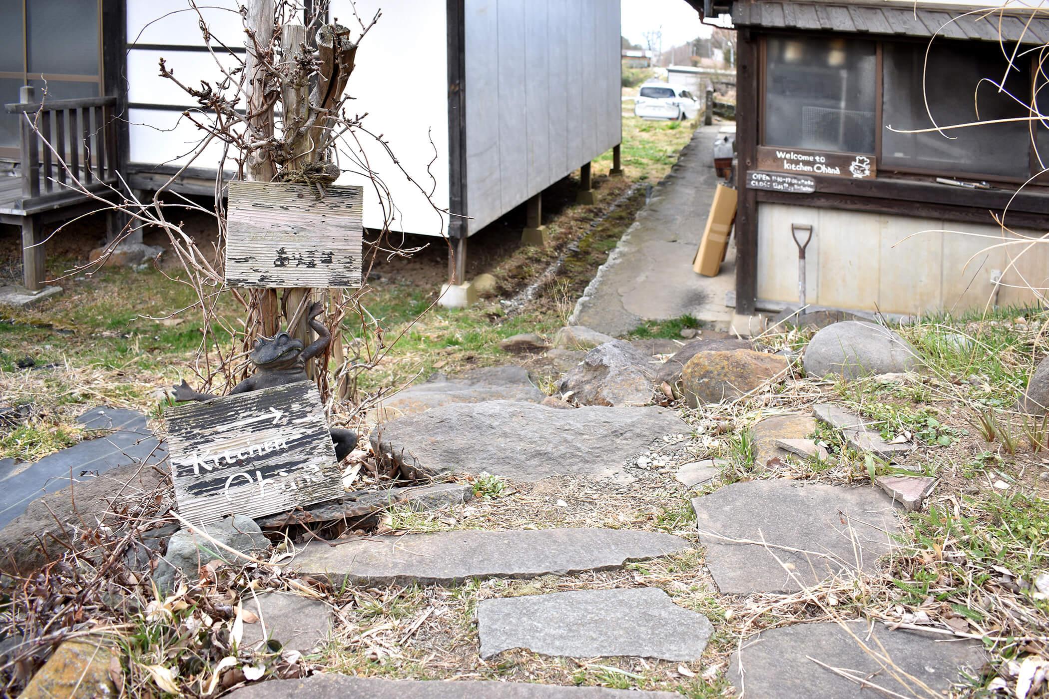 キッチンオハナ 写真3