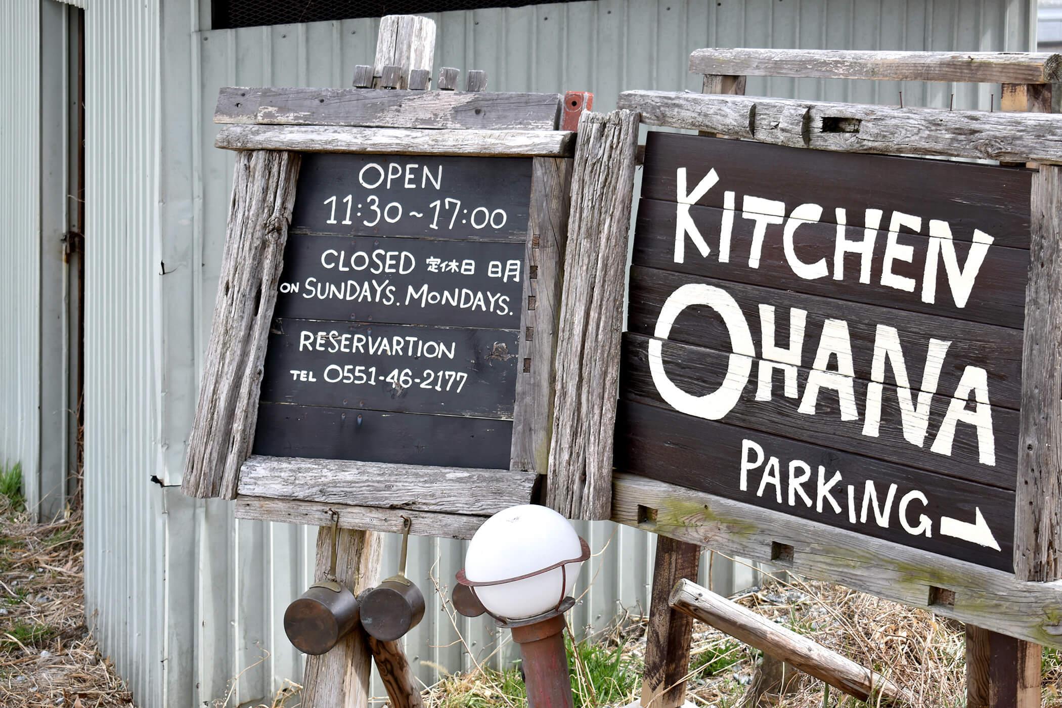 キッチンオハナ 写真4