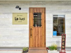 Hair Salon Le luci