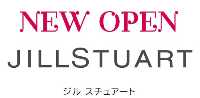 岡島百貨店に「ジル スチュアート」がNEW OPEN!