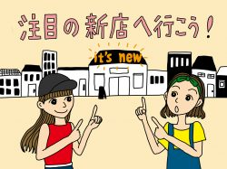 【Guru.22】ニューオープンのお店へ!