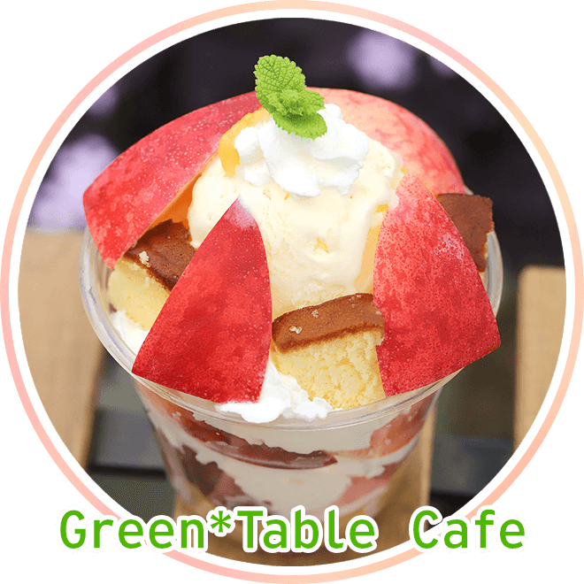 Green*Table Cafe サムネイル