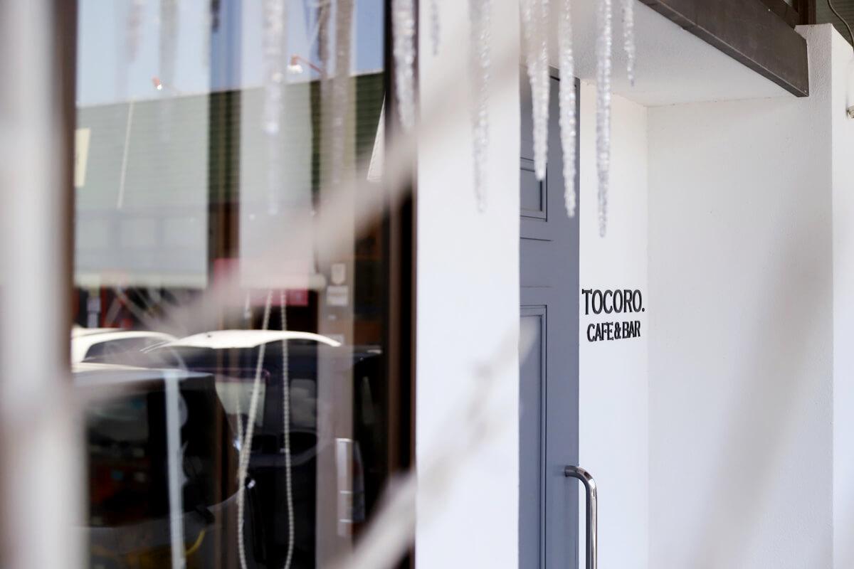 TOCORO CAFE&BAR 写真4